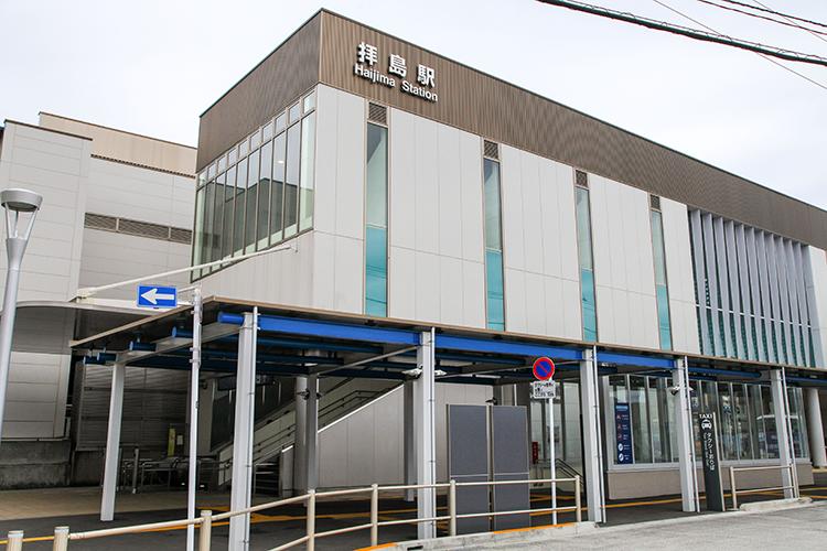 JR中央線・JR武蔵五日市線・JR八高線・西武拝島線「拝島」駅
