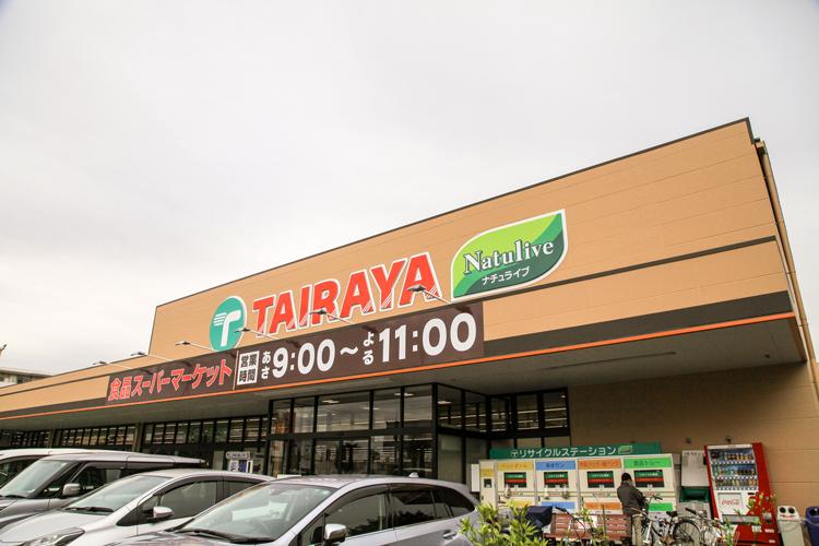 スーパーエコス拝島店(TAIRAYA)