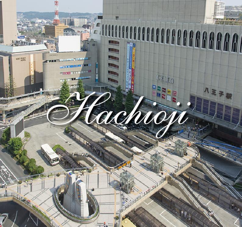 「新宿」駅