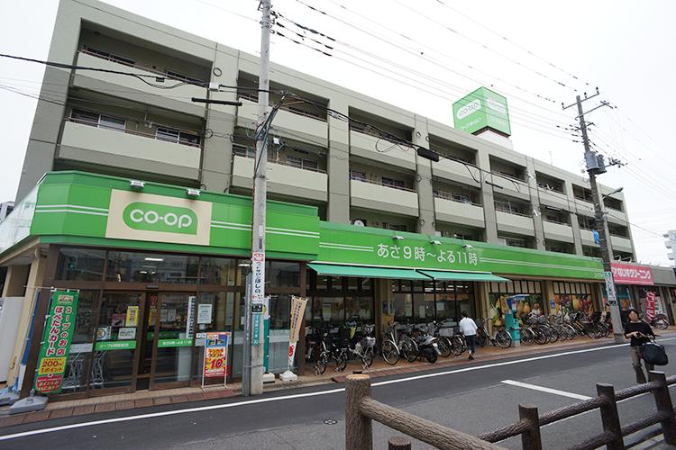 コープ日野駅前店